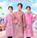 圍裙韓版時尚廚房防水可愛長袖罩衣成人女士圍腰工作服防油 草莓妞妞