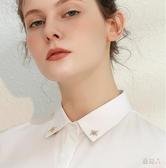 胸針 防走光領口裝飾小胸針襯衫領扣領針女男高檔可愛日系別針固定衣服