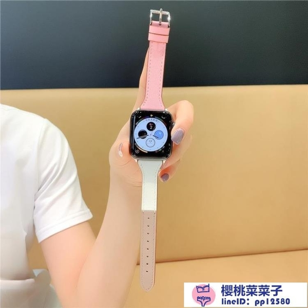 撞色T字apple watch蘋果手表錶帶iwatch【櫻桃菜菜子】