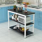 廚房桌子切菜桌簡易家用特價組裝兩三層經濟型料理臺多功能長方形