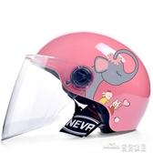 頭盔電動摩托車頭盔女男夏季輕便式防曬可愛半盔灰四季電瓶車安全頭帽【免運快出】