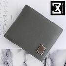 俏咪包 Cross 十字紋真皮橫式短夾(零錢袋) [N-552]