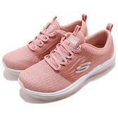 Skechers 健走鞋 Skech-Air Deluxe 粉紅 米白 氣墊 女鞋 運動鞋 【PUMP306】 12670ROS
