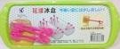 【花樣冰盒 K-705 附冰叉】666705 製冰盒 冰塊盒 冰模【八八八】e網購