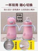嬰兒保溫杯帶吸管奶嘴兩用學飲杯防漏防嗆防摔6-18個月寶寶喝水杯