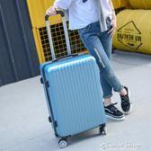 行李箱 拉桿箱 行李箱萬向輪24寸拉桿箱女男20寸旅行箱包26學生登機密碼箱皮箱子    color shop igo