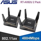 【南紡購物中心】ASUS 華碩 AiMesh AX6100 WiFi System 網狀網路系統(RT-AX92U 2 Pack)