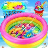 兒童戲水磁性釣魚玩具磁鐵釣魚竿水池套裝2-6歲男女孩寶寶益智力3【元氣少女】