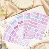 【BlueCat】一紙荒年系列索引標籤貼紙 手帳貼紙