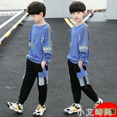 童裝男9秋裝套裝6新款7洋氣8中大童13帥氣10男孩11運動12歲兩件套 小艾新品
