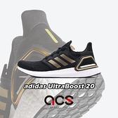 【六折特賣】adidas 慢跑鞋 UltraBoost 20 黑 白 金 男鞋 緩震舒適 運動鞋 【ACS】 EE4393
