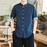 大尺碼中國風棉麻短袖唐裝夏季中式盤扣拼色襯衫復古休閒上衣男裝 QG24118