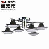 燈飾燈具【華燈市】快可換 格林3燈半吸頂燈 032950 客廳燈餐廳燈房間燈