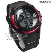 JAGA捷卡 多功能時尚電子錶 防水手錶 女錶 學生錶 計時碼錶 橡膠錶帶 M1104-AG(黑粉)