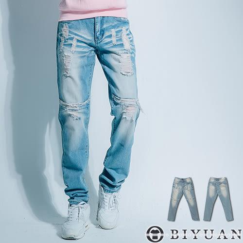 牛仔褲【P2003】OBI YUAN韓版鬼洗抓痕刷白破壞抽鬚丹寧休閒褲