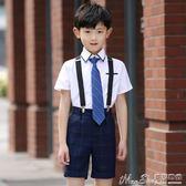 男童禮服花童禮服男男童禮服夏兒童演出服背帶褲合唱服 曼莎時尚