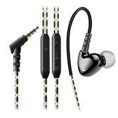 飚雷 T100耳機入耳式重低音耳塞手機電腦男女通用運動線控帶麥【潮咖地帶】