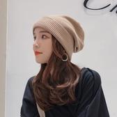 冬天帽子女正韓潮百搭2018新款韓國秋冬月子帽學生ins針織毛線帽