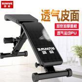 健身椅啞鈴凳家用多功能仰臥起坐板腹肌健身器材可摺疊臥推凳 卡布奇诺igo