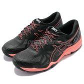 【五折特賣】Asics 越野慢跑鞋 Gel-FujiTrabuco 6 G-TX 黑 粉紅 防水 女鞋 Gore-Tex 【PUMP306】 T7F5N-9006
