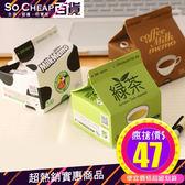 牛奶盒子便利貼 韓系 可愛 Memo 韓國 新鮮 牛奶 香蕉 抹茶 紙盒 抽取式 便條紙