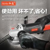 打磨機和美角磨機調速多功能小型手磨機磨光機打磨切割機手砂輪電動工具220V LX 智慧e家