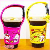 《新品》Hello Kitty 凱蒂貓  正版 可愛 手提 尼龍 環保 飲料袋 杯套 手搖飲料杯套袋 B19086