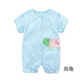 超低折扣NG商品~短袖兔裝 春夏連身衣 棉質嬰兒服 寶寶童裝 XIS22361 好娃娃