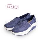 JANICE-牛仔刷色增高舒適懶人鞋35...