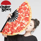 OUTER SPACE PIZZA太空扇...