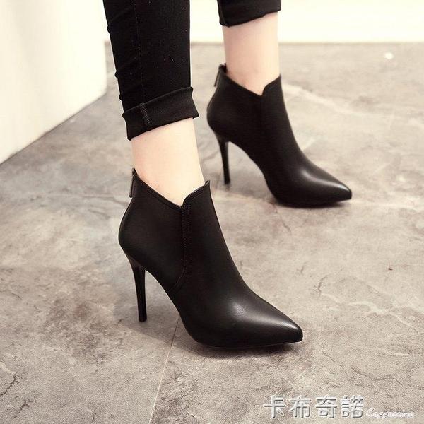 細跟高跟鞋女年秋冬季新款性感尖頭靴子簡約高跟短靴女靴 卡布奇諾