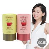 【Wildcape 野角】有機南非博士紅茶x1罐+綠茶x1罐(共80茶包)