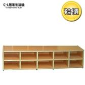 【 C . L 居家生活館 】Y203-4 幼教用鞋櫃(10人份)/幼教商品/兒童桌椅/兒童家具