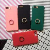 【SZ14】純色磨砂指環支架 iphone 6s 手機殼 iphone 6s plus手機殼i7 iPhone 7/8 plus手機殼