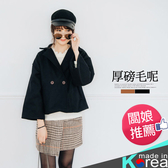 哈韓孕媽咪孕婦裝*【HA5756】正韓製.翻領厚磅毛呢短版斗篷外套
