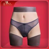 假陰褲 爵甲偽娘用品cd變裝假下體硅膠內褲男式男變女可插男扮女裝 莎拉嘿幼