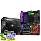 [美國直購] MSI 主機板 Computer X99A GAMING PRO CARBON ATX Motherboards
