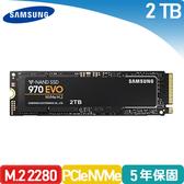 Samsung 970 系列 970 EVO Plus SSD-2TB