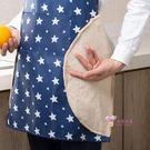 圍裙 可擦手圍裙廚房防水防油炒菜罩衣家用時尚成人女士做飯圍腰 2色