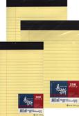 [奇奇文具]【加新 單線簿】812GL30Y CS-30K黃易撕單線簿  (筆記簿/手冊/報告紙/企劃紙)
