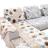 藝皇沙發墊四季布藝防滑沙發套全包蓋簡約現代組合沙發巾罩坐墊子igo 時尚潮流