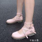 春夏女日繫軟妹洛麗塔lolita綁帶鞋子平底娃娃鞋圓頭學生公主單鞋      芊惠衣屋