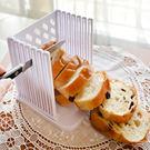 【土司漢堡切片器】三箭牌