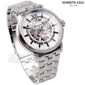 Kenneth Cole 羅馬時刻 雙面鏤空 腕錶 自動上鍊機械錶 男錶 不銹鋼 銀色 KC50779005