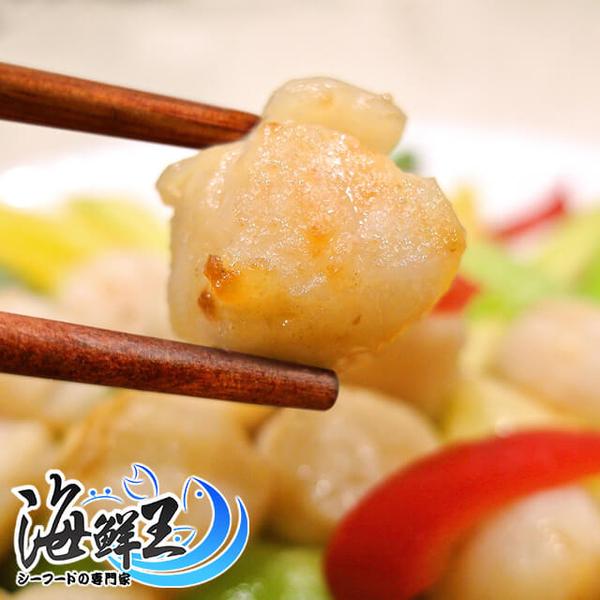 極鮮甜嫩干貝 *1包組( 250g±10%/包 )( 約13-17顆/包 )