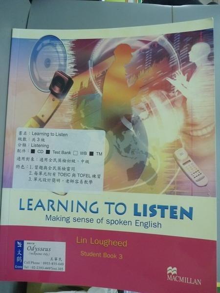 【書寶二手書T9/語言學習_PMV】Learning to Listen: Student Book 3_Lin Lou