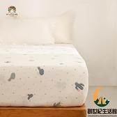 全純棉可愛小清新床罩雙層紗床包單件床上用品【創世紀生活館】