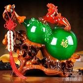 新年擺件 招財葫蘆貔貅擺件工藝品家居鎮宅風水吉祥物辦公室酒柜裝飾品擺設 快速出貨