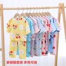 兒童睡衣夏季女童薄款寶寶夏裝短袖人造棉套裝綿綢棉綢空調家居服