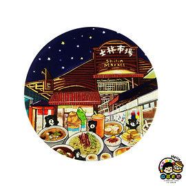 【收藏天地】台灣紀念品*神奇的陶瓷吸水杯墊-士林市場∕馬克杯 送禮 文創 風景 觀光  禮品